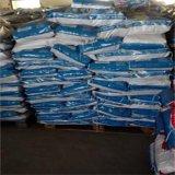 Qualitäts-pulverisieren hohes Schaumgummi-Waschpulver, Reinigungsmittel
