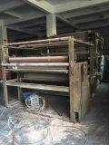 Gewebe-und Schaumgummi-lamellierende Maschine für die Schuh-Herstellung