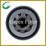 Топливный фильтр на запасные части погрузчика (20976003)
