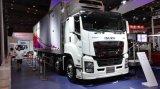 Vrachtwagen van de Ijskast van Giga van Isuzu de Zware 8X4