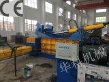 SGSの安全なスクラップの鋼鉄リサイクルの梱包機
