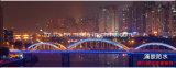 Epistar 120LEDs/M 2835 strisce del LED