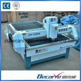 Becarve 1325 profesional del metal / madera / mármol / acrílico CNC Router