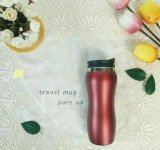 New Luxury Design Beverage Vacuum Travel Mug (MSUY)