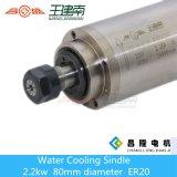 L'asse di rotazione raffreddato ad acqua 2.2kw del router di CNC per la scultura del legno raccoglie Er20 400Hz 24000rpm