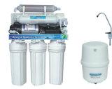 6 этап дома водоочиститель