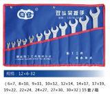 12PCS 632mm Reeks van de Moersleutel van de Hulpmiddelen van de Hand de Metrische