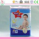 高品質の使い捨て可能な赤ん坊のおむつは卸し売りする