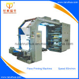 Flexographische Drucken-Hochgeschwindigkeitsmaschine des PlastikBOPP