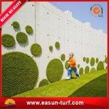 Sの形の庭のための人工的な草の庭の塀