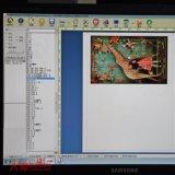Software für Handyaufkleber