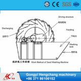 [هيغقوليتي] عجلة رمل يغسل تجهيز في الصين