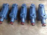 ボイラー給水のための多段遠心ポンプ