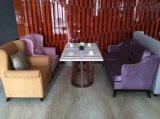 レストランのソファーおよび表またはレストランの家具セットかホテルの家具または食堂の家具セットまたは食事はセットする(NCHST-011)