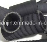 مرنة عادية ضغطة زيت مصد خرطوم صناعيّة