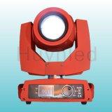 ビームライト、200W 5r Sharpyのビーム移動ヘッドタッチ画面赤いボディ(Huyn-900)