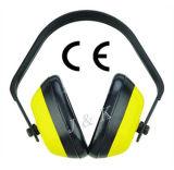 귀 머프 (JK14001)