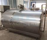 Réservoir de refroidissement brasé de lait d'acier inoxydable utilisé dans l'industrie laitière