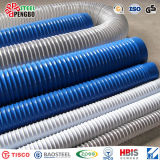 새로운 디자인 유연한 물결 모양 공장 PVC 흡입 호스 관