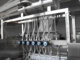 تماما آلة التعبئة التلقائية المياه