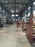 Machine d'impression d'étiquettes logistique Ybs-570 Three Layer