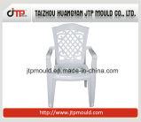 옥외 널리 이용되는 플라스틱 의자 형