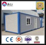 Camera del contenitore di alta quantità di Xgz e di basso costo per il banco, dormitorio Labor (XGZ-200)