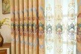 Занавес вышивки Metallic&Applique золота (MXC-03)