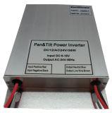 12VDCへのPan&Tiltsのための24VAC Inverter