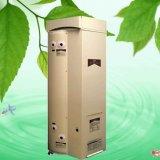 Riscaldatore di acqua di immagazzinaggio di gas (RST (Y) P125-WA)