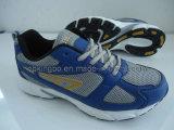 Les chaussures de sport (KBS-07)