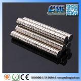 Магнит малого магнита постоянный печатает сильному NdFeB малюсенькие магниты на машинке
