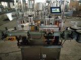 自動ラップアラウンドの分類機械Bsm-aのための丸ビンのラベラー機械