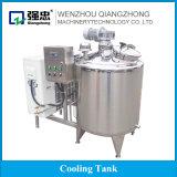 Serbatoio sanitario di raffreddamento del latte dell'acciaio inossidabile con il miscelatore