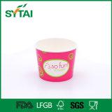 Gelatoの紙コップを包むヨーグルトのペーパボールのアイスクリーム