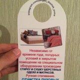Custom No Disturb Plastic Hotel Door Hang Tag (cartão de PVC)