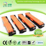 HP PrinterのためのToner互換性のあるCartridge CF210A CF211A CF212A CF213A ColorレーザーToner