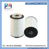 Масляный фильтр Hu1291/1z E831HD275 Lf17529 Ox1028d