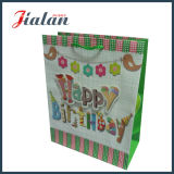 Sac de papier bon marché estampé fait sur commande de logo de modèle de vacances pour l'anniversaire