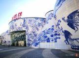 Gebruik van het Comité van de Druk van het Comité van het Aluminium van Aludong- het Samengestelde voor de Decoratie van de Muur