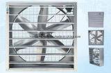 Lame en alliage d'aluminium de 43 pouces Ventilateur d'échappement industriel mural