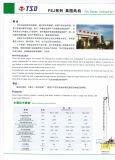 Ventilador do pomar alimentado por energia solar (FSJD Armazenamento-5.5)