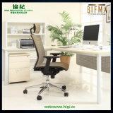 Мода отдыхающим эргономичный стул Office впускного воздуха