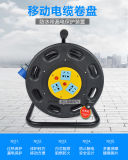 Professionele Maunfacturer van 110V de Plastic Spoel van het Koord van de Uitbreiding van de Spoel van de Kabel van 3 MultiContactdozen Zwarte Openlucht