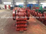 Малая машина завода дробилки челюсти 150*250 для сбывания