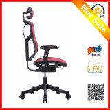 Neuer kundenspezifischer Büro-Ineinander greifen-Stuhl