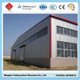 Оцинкованный легких стальных структура склада сельскохозяйственных ферм