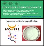 CASのNOが付いている高品質のマンガンのBisglycinateのキレート化合物: 14281-77-7