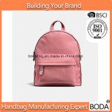 Backpack розовых женщин PU кожаный ся признавает изготовление на заказ (BDX-171113)