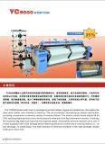 Telaio economizzatore d'energia del getto dell'aria del jacquard di serie della scintilla Yc9000